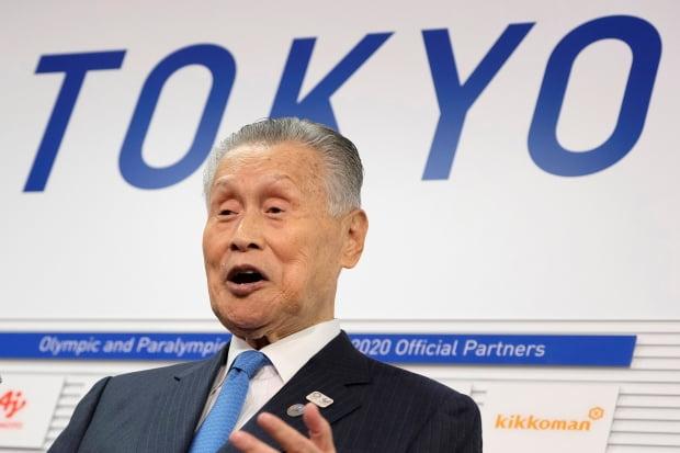 '여성 멸시' 발언 논란을 일으킨 도쿄올림픽 조직위원장. 사진=연합뉴스