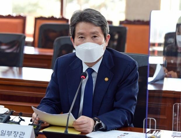 이인영 통일부 장관이 설 명절을 앞둔 10일 국민과 북녘 동포들에게 새해 인사를 전했다. /사진=연합뉴스