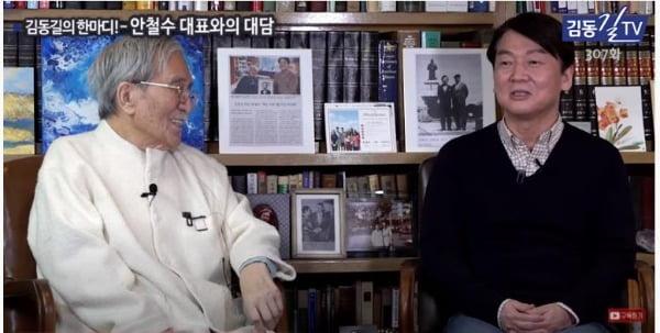 국민의당 안철수 예비후보가 12일 김동길TV에 출연해 발언하고 있다. /사진=연합뉴스