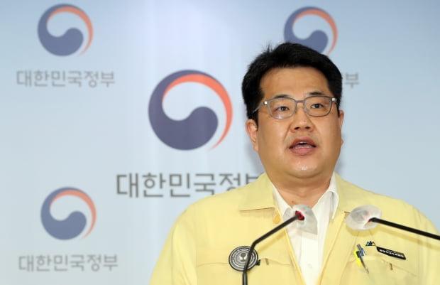손영래 중앙사고수습본부 전략기획반장(보건복지부 대변인). 사진=연합뉴스