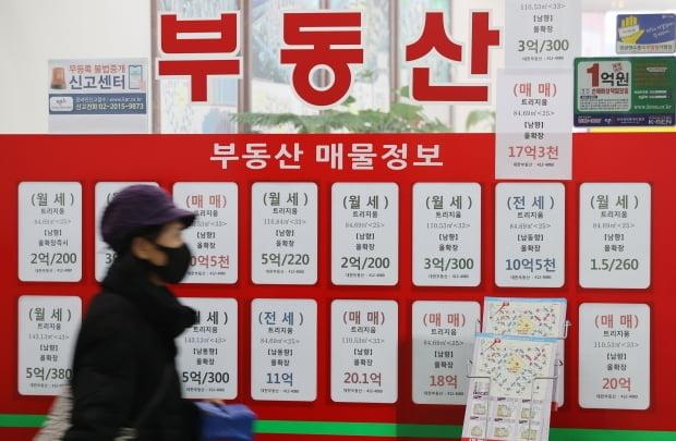오는 19일부터 수도권에서 분양가 상한제가 적용되는 아파트는 의무거주기간이 부여된다. 사실상 전월세가 안되는 '전월세 금지법'이 시행된다.  / 사진=연합뉴스
