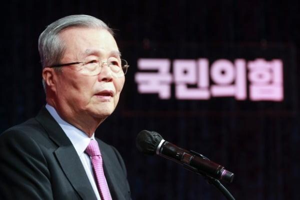 김종인 국민의힘 비상대책위원장. /사진=연합뉴스