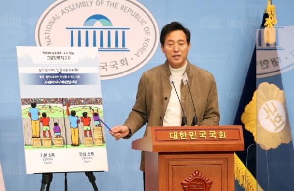 오세훈 서울시장 예비후보가 18일 국회 소통관에서 '안심서울 프로젝트' 복지정책을 발표하고 있다. /사진=연합뉴스