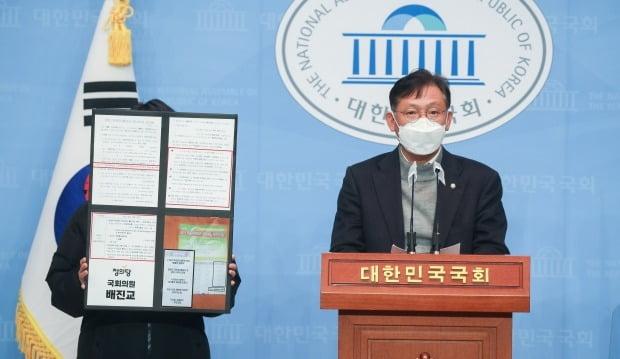 배진교 정의당 의원이 18일 국회 소통관에서 인천 남동구청장 임기 당시 국정원의 사찰 의혹과 관련해 기자회견하고 있다. /사진=연합뉴스