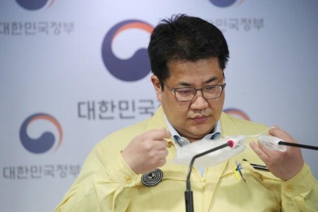 손영래 중앙사고수습본부 사회전략반장. 사진=연합뉴스