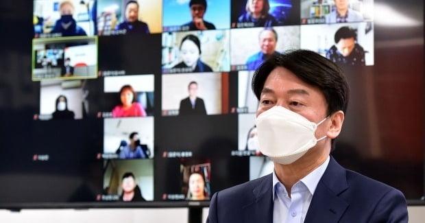 서울시장 보궐선거에 출마하는 안철수 국민의당 대표 (사진=연합뉴스)