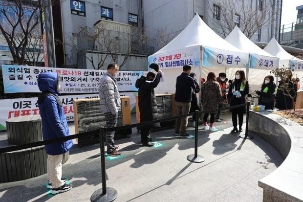 23일 오후 서울 광진구 청춘뜨락야외공연장에 마련된 임시선별진료소에서 '건대 맛의 거리' 상인과 종업원들이 코로나19 검사를 받기 위해 줄을 서 있다. /사진=연합뉴스