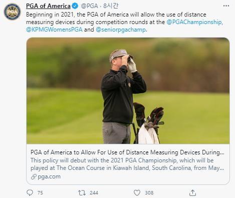 PGA 챔피언십 / 여자 PGA 챔피언십 레인지 파인더 허용