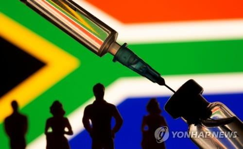 무면허 JJ 백신은 남아프리카에서 의료 종사자에게 백신 접종을 시작했습니다.