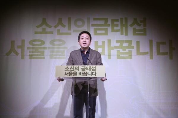 금태섭 전 의원이 지난 31일 서울 마포구 홍대 인근 공연장 '프리즘홀'에서 서울시장 보궐선거 출마 기자회견을 하고 있다. /사진=뉴스1