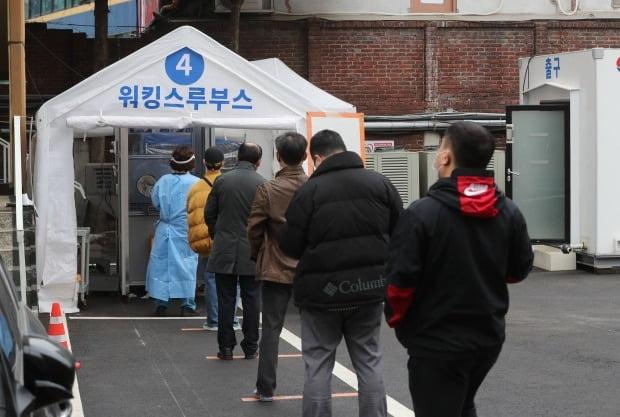 22일 서울 중구 국립중앙의료원 선별진료소에서 시민들이 검사 대기를 하고 있다. /사진=뉴스1