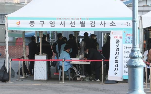 23일 서울역 임시선별진료소에서 시민들이 검사를 받고 있다. 사진=뉴스1