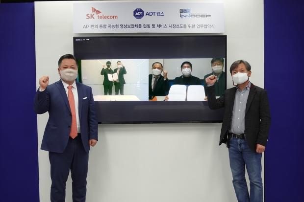영상분석 선도 3사 SKT-ADT캡스-이노뎁,  공공과 민간 AI영상보안사업 공동 진출
