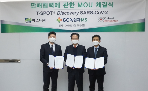 GC녹십자엠에스, 코로나19 T세포 측정 키트 국내판매 MOU