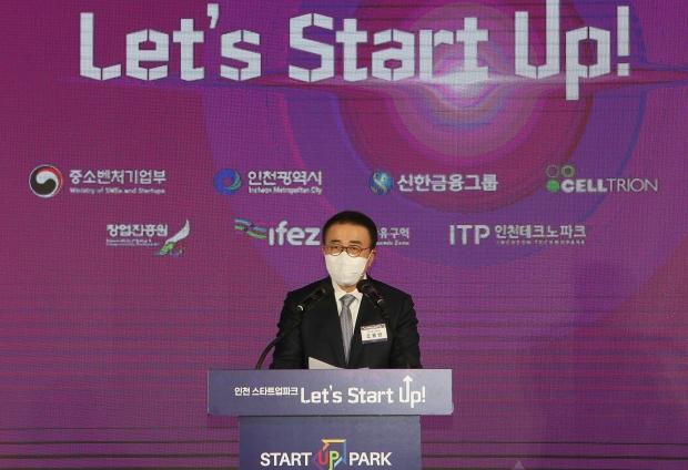 신한금융그룹, 국내 최대 스타트업 지원 공간