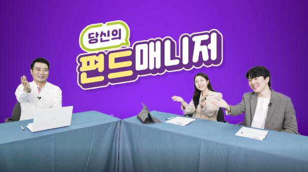 CU 동학개미 응원! 투자금 적립부터 재테크 콘텐츠까지