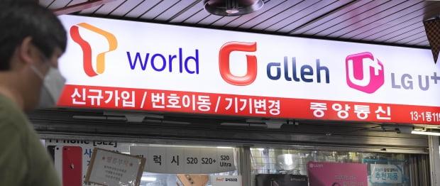 서울 용산전자상가 휴대폰 판매점의 모습. 사진=김범준기자bjk07@hankyung.com