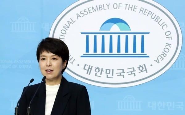 김은혜 국민의힘 의원 /사진=연합뉴스