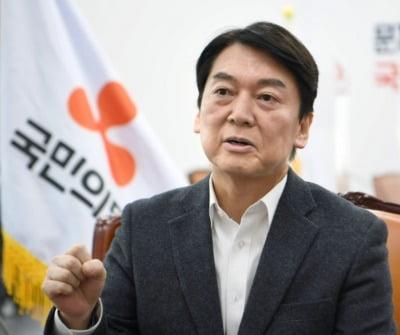 안철수, 제3지대 경선서 금태섭에 승리