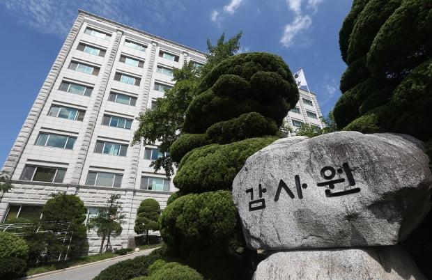 서울 종로구 삼청동 감사원 전경./ 사진=연합뉴스