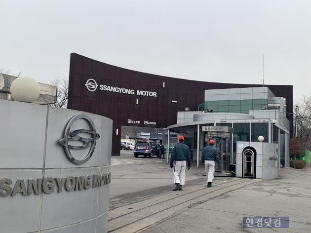 쌍용차 평택공장 정문./ 사진=신현아 한경닷컴 기자