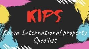 한경AI중개사의 해외 네트워크이자 해외 거주 한인 부동산 전문가 모임인 KIPS(Korea International Property Specialist)가 3월 1일 삼일정에 온라인 화상회의로 발대식을 가졌다