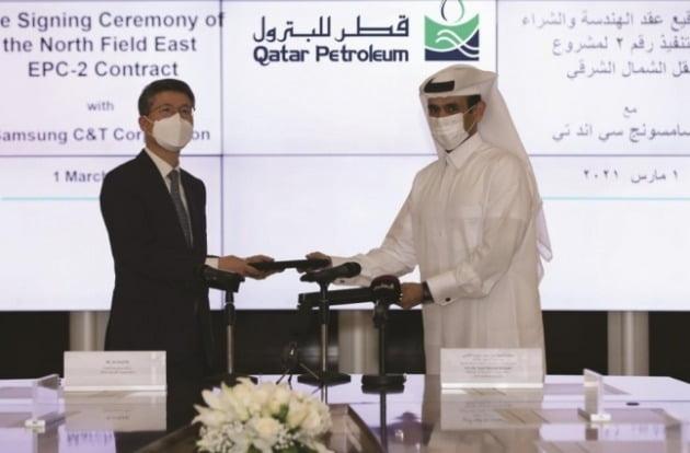 삼성물산 카타르 LNG 프로젝트 서명식 [사진=삼성물산 제공]