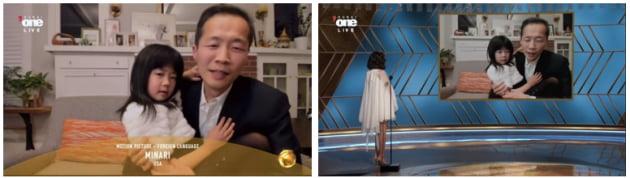 /사진=판씨네마 제공
