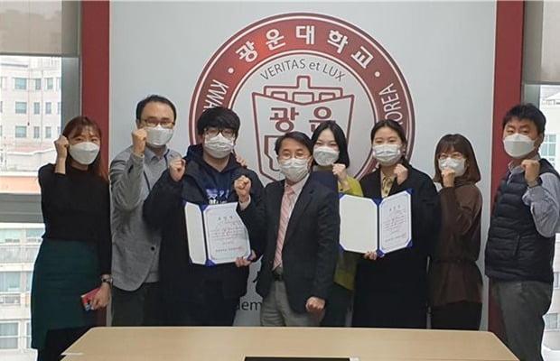 광운대 산학협력단은 지난 2월 25일 청년TLO 육성사업 졸업식을 개최했다. 사진=광운대