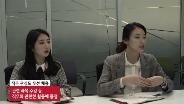 기아 HR책임 매니저가 밝힌 '직무중심 상시채용'