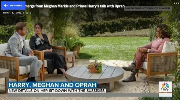 오프라 윈프리와 인터뷰하는 해리 왕자와 부인 메건 마클 [사진=NBC뉴스 웹사이트 영상 캡처]
