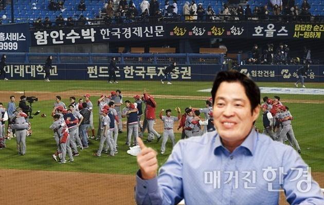 신세계 야구단이 프로야구 개막을 앞두고 신규인력을 채용 중이다. 사진=한국경제DB / 디자인=이도희 기자