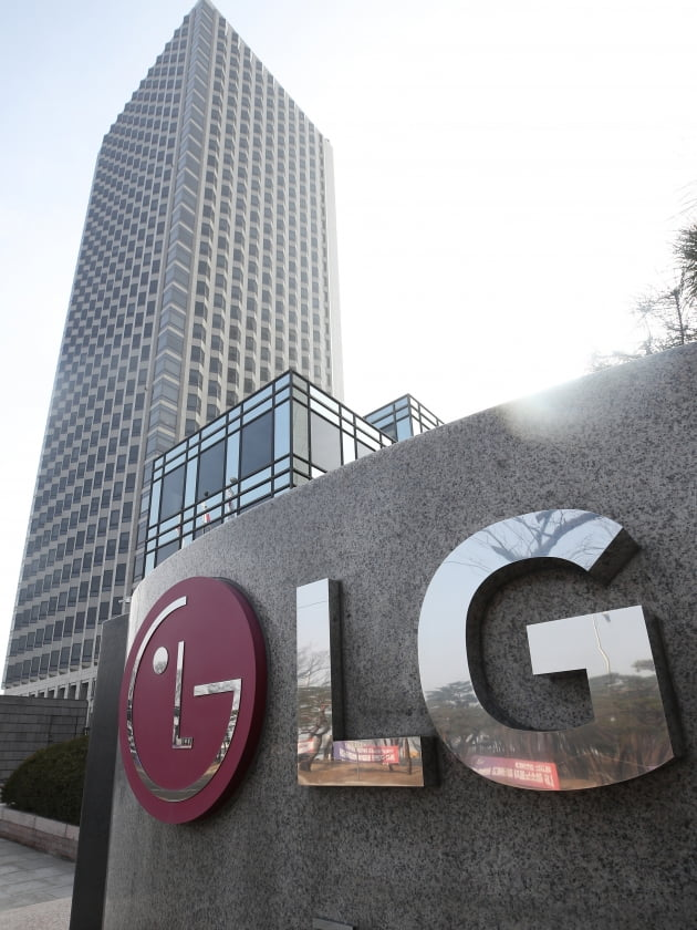 LG에너지솔루션, GM과 美 배터리 공장 추가로 세운다