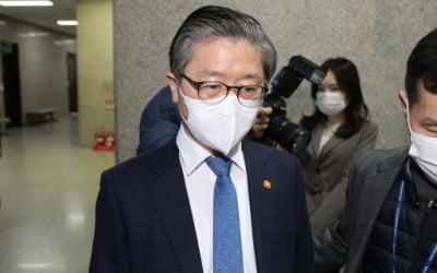 """변창흠 황당 변명 """"땅 사고 갑자기 신도시 지정"""""""