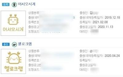"""""""프랜차이즈 빼앗길 판""""…제2의 덮죽 사태?"""