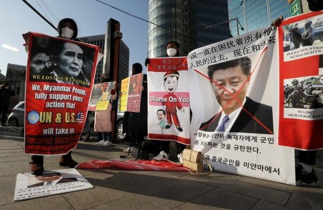 미얀마인들이 지난달 18일 서울중앙우체국 앞에서 중국 정부의 미얀마 쿠데타 지원 규탄 집회를 열고 있다.  /뉴스1