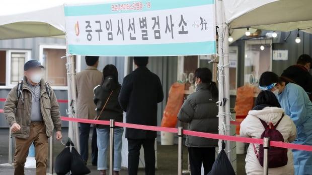5일 서울역 광장에 마련된 신종 코로나바이러스 감염증(코로나19) 임시선별검사소에서 시민들이 검사를 기다리고 있다. 사진=뉴스1