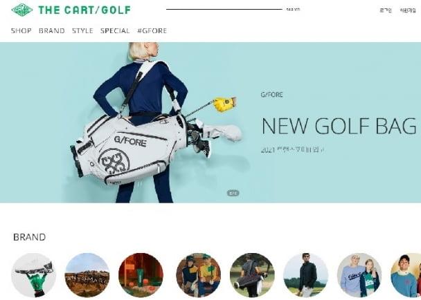 골프 온라인 편집숍 더카트골프 (사진을 클릭하시면 사이트로 이동합니다)