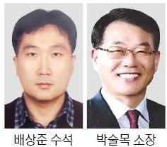 배상준·박술목 '3월 엔지니어상'