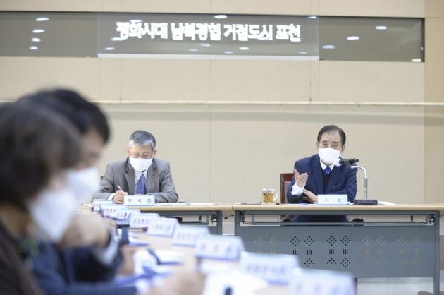 포천시, 내년도 국.도비 예산 3659억원 규모 발굴 '예산 확보 총력'