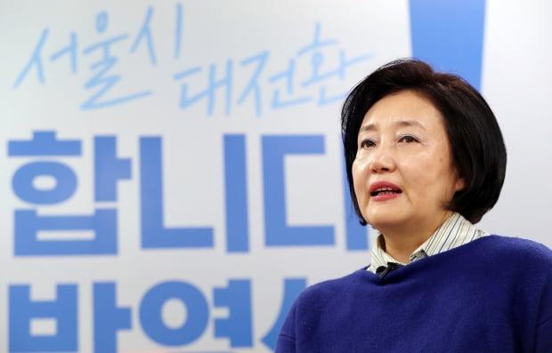 박영선 더불어민주당 서울시장 후보. 사진=뉴스1