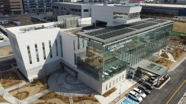 동아ST 바이오의약연구소, 송도에 준공...연구인력 입주