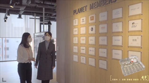 KT&G 상상플래닛 사회혁신, 그 출발을 위한 행성에 오신 것을. 환영합니다.