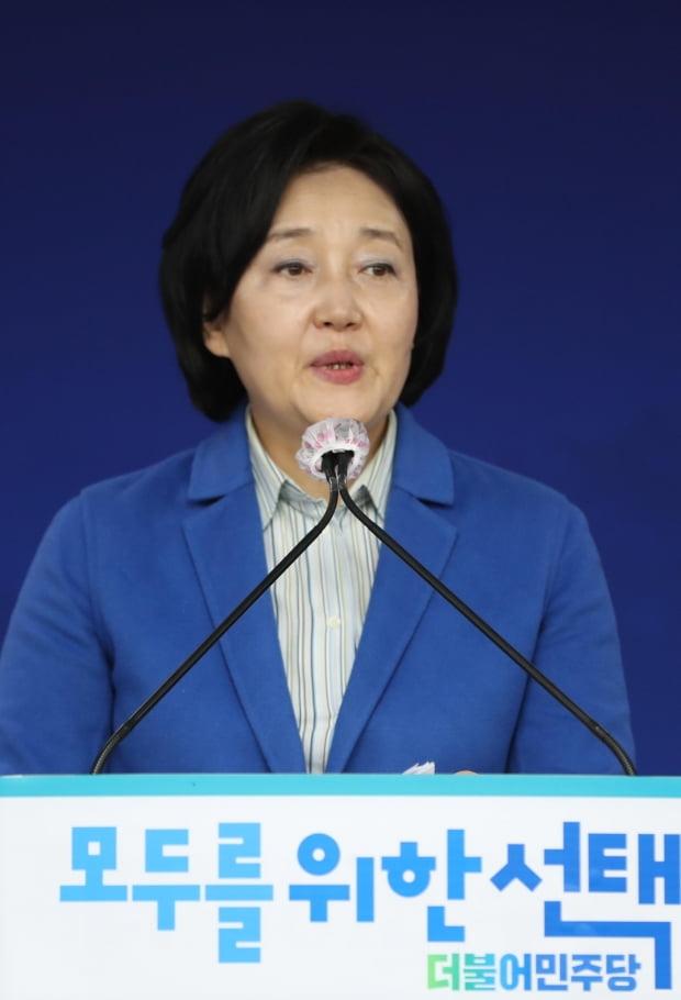 박영선 더불어민주당 서울시장 후보. 사진=연합뉴스