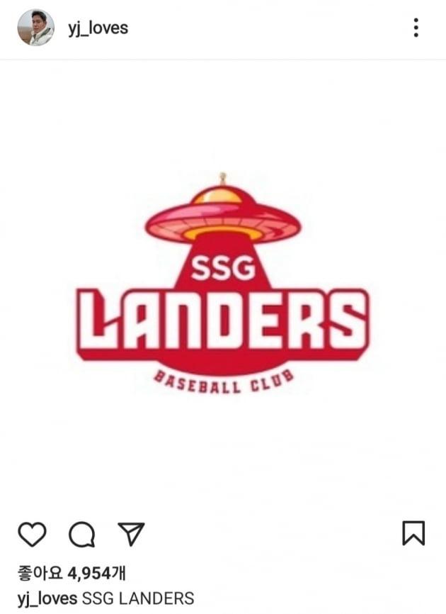 신세계그룹은 12일 프로야구단 SSG 랜더스(옛 SK와이번스)의 팀 색상과 엠블럼, 로고를 공개했다. 사진=정용진 신세계그룹 부회장 SNS 캡쳐