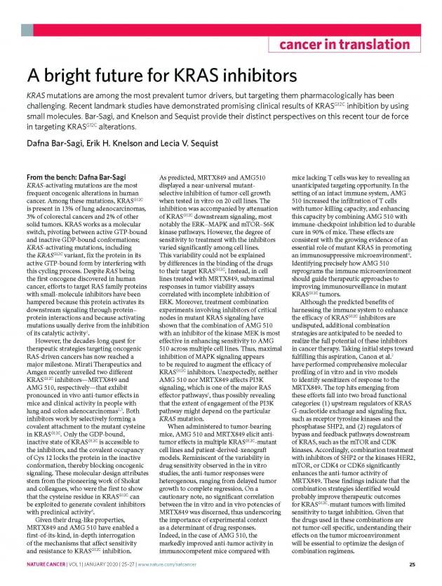 [이달의 논문 리뷰] K-Ras 저해제 개발의 현 상황과 미래