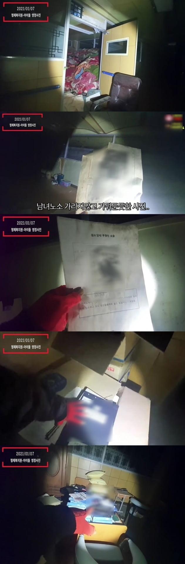 '실로암의 집'에서 흉가 체험을 한 A 씨의 영상. '형제복지원' 사건 자료와 관련 인물의 영정사진이라며 촬영.  /사진=유튜브 캡쳐