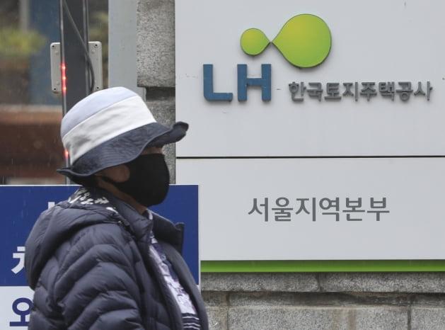 'LH 특검' 한다면…수사 시작은 5월에나 가능할 듯 [조미현의 국회 삐뚤게 보기]