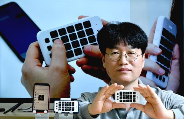 [인천대학교 초기창업패키지] 시각장애인을 위한 보조공학 솔루션 개발 '리보'