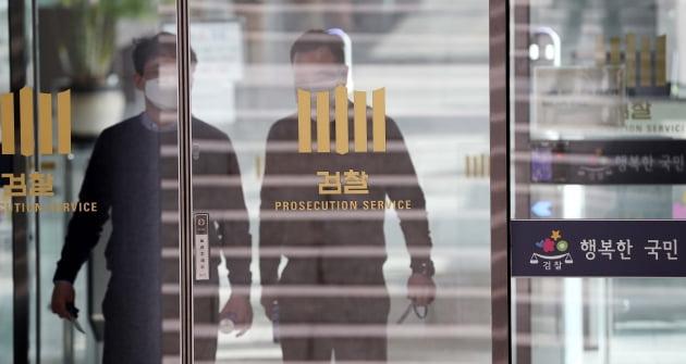 대검찰청이 15일 이종근 대검 형사부장을 단장으로 하는 '부동산 투기사범 협력단'을 꾸렸다. 이날 서울 서초구 대검찰청 건물에서 직원들이 분주하게 움직이는 모습. 뉴스1